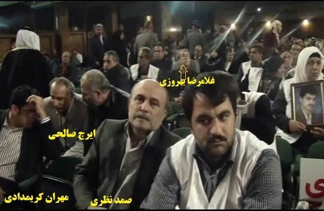 مزدوران مهران كريمدادي ـ ايرج صالحي22