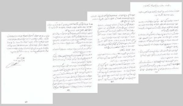 اسناد javad arab-min