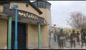 Urmia prison-min