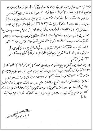 hamid jafari- efshaye sefarat regim iran1