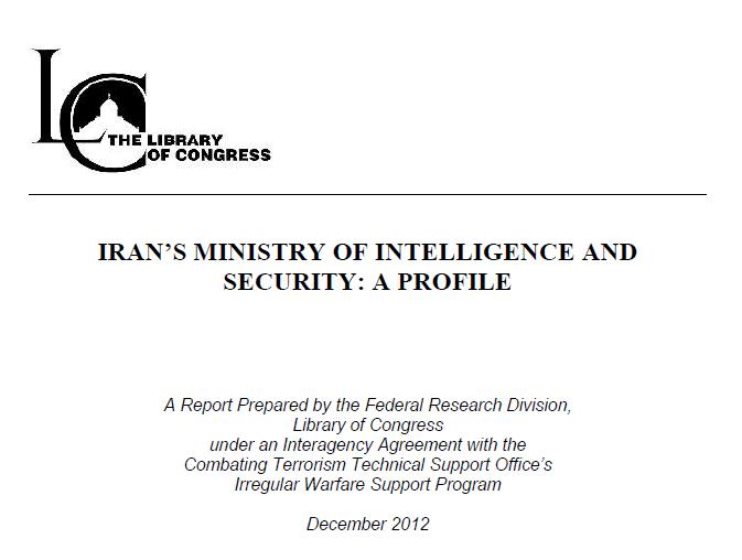جهانگیر شادانلو مأمور وزارت اطلاعات در فرانسه -