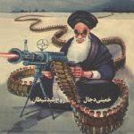 اهداف «جنگ ضدمیهنی-min