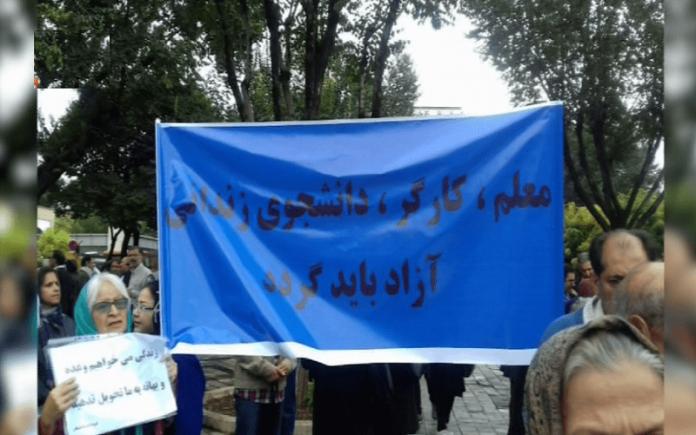تظاهرات معلمان کشور - ایران-min