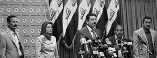 زهرا سادات میرباقری مامور وزارت اطلاعات