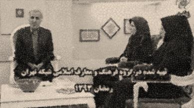 مامور وزارت اطلاعات زهرا میرباقری 3