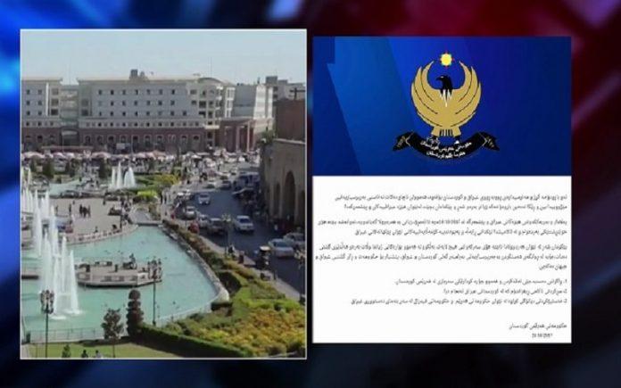 کردستان عراق-بیانیه-بارزانی-تعلیق-ایران-عراق-1-min