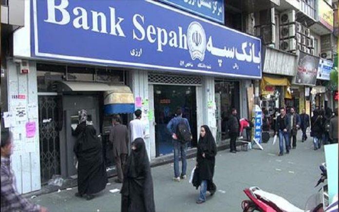 آلمان بانک سپه رژیم ایران را تحریم می_کند-min