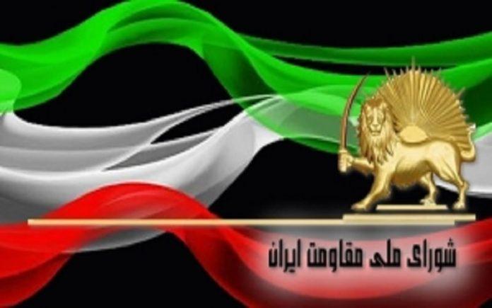 اذعان وقیحانه معاون وزیر کشور روحانی کننده روحانی از پاسداران شورای ملی مقاومت ایران -min