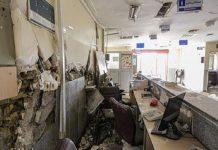 بیمارستان ویران شده سرپل ذهاب در زلزله-min