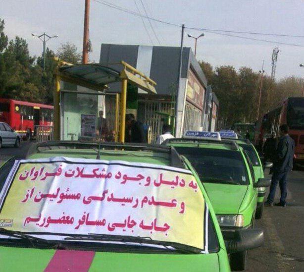 تجمع اعتراضی در تهران، اهواز، قزوین و