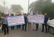 تجمع اعتراضی در تهران، اهواز، قزوین و1