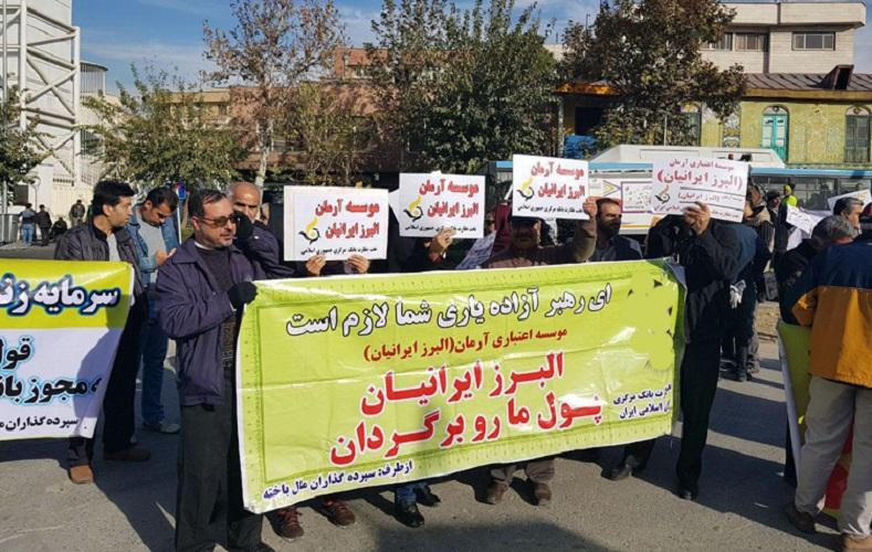 تظاهرات-مالباختگان-مجلس-ایران-03 (1)