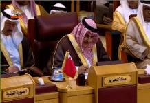 حمایت از بیانیه اجلاس عرب-min