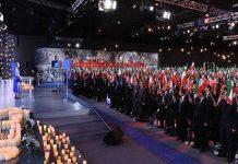 رجوی - مریم -زلزله کرمانشاه-min