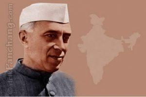 زادروز نهرو؛ اولین نخست وزیر هند-min