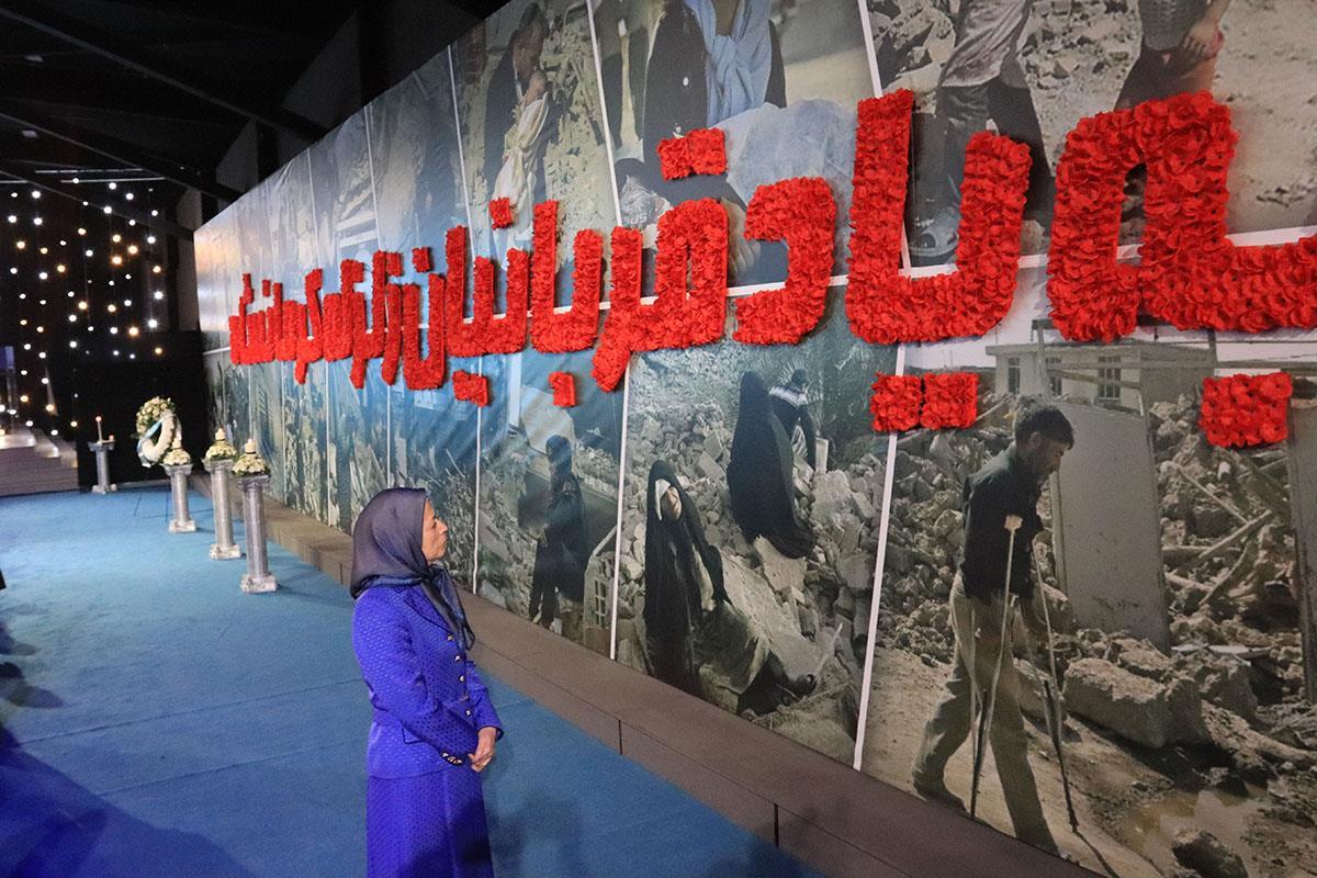زلزله کرمانشاه - سخنرانی مریم رجوی