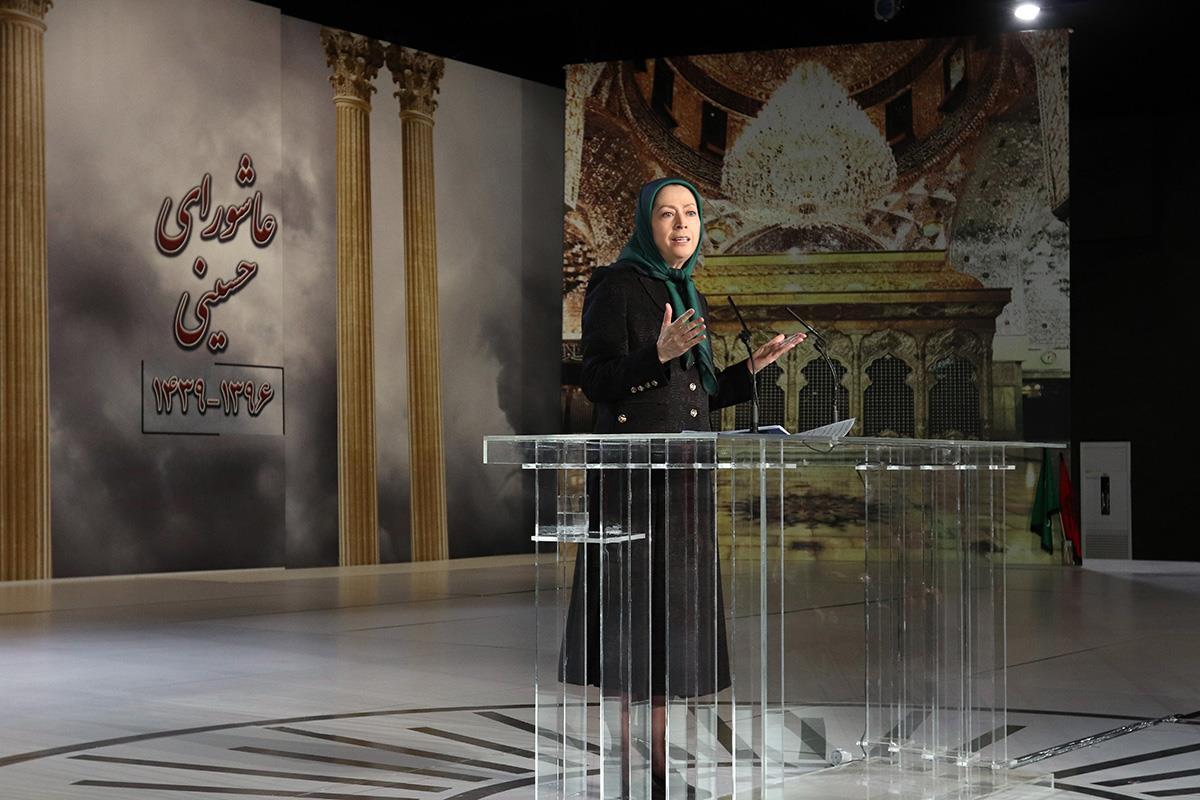 سخنرانی مریم 1رجوی در مراسم عاشورا - مهر ۱۳۹۶