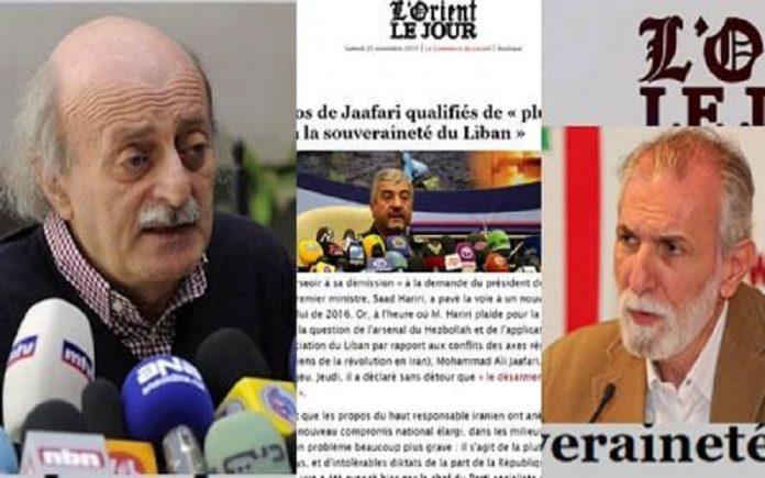 محکومیت رزیم ایران - لبنان-min