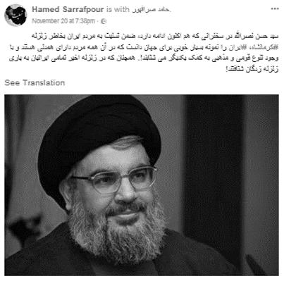 مزدور لبنانی حسن نصرالله حزب شیطان-min