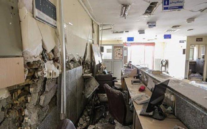 وضعیت بیمارستان های کشور - ایران-min
