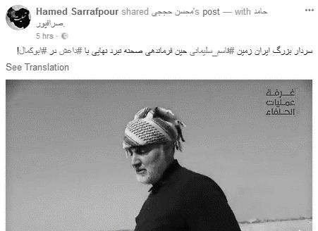 پاسدار قاسم سلیمانی 1-min (1)