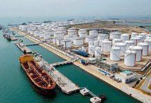کاهش خرید نفت از رژیم آخوندی-min