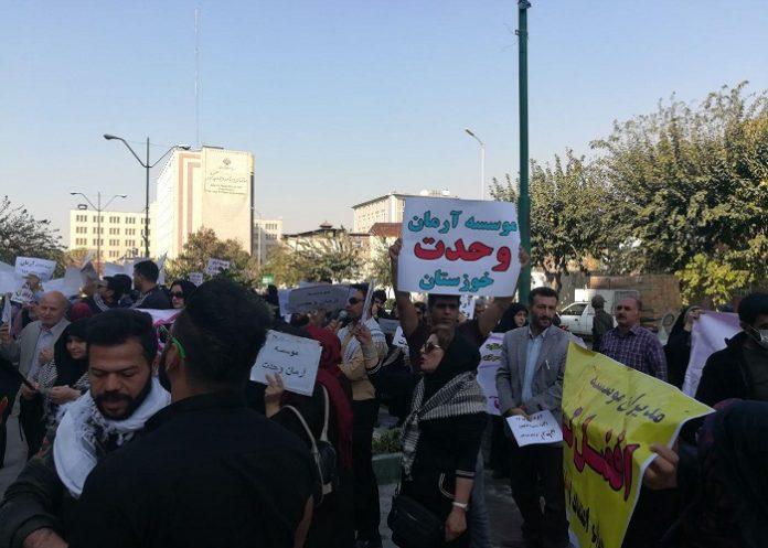 222اعتراضات مردم - ایران