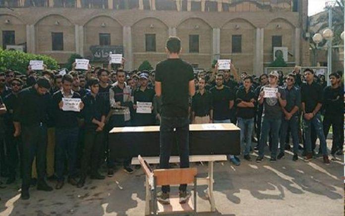 اعتصاب دانشجویان روز دانشچو 16 آذر-min