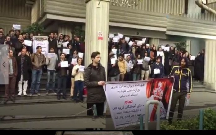 دانشجویان-صنعت -نفت-ایران-01-min