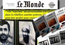 روزنامه فرانسوی لوموند