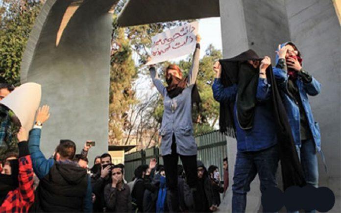 تظاهرات-قیام-ایران-09