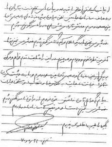 محمد تقی اخلاقی م.ت اخلاقی2