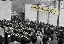 شماره 1 چرامیگویم انقلاب 57 دزدیده شد