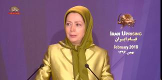 مریم رجوی سخنران در 22 بهمن 96
