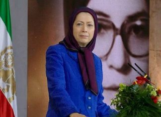 مریم ر جوی - به مناسبت 19 بهمن