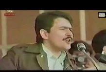 مسعود رجوی آینده انقلاب