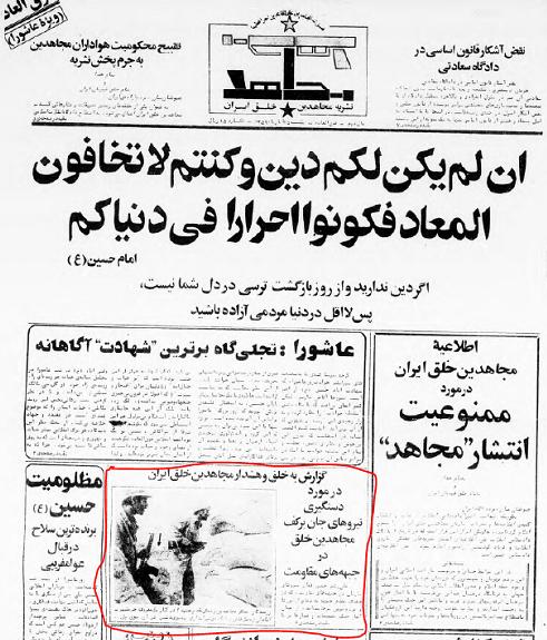 2دستگیری نیروهای جان بر کف مجاهدین در جبهه های مقاومت