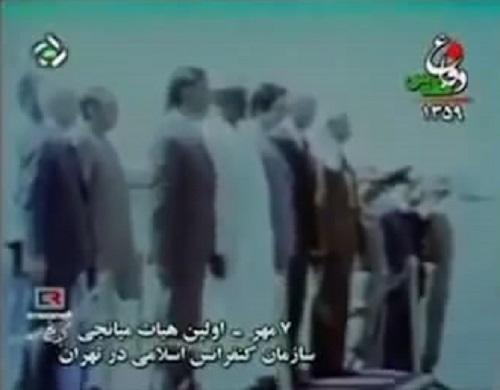 3اولین هیات میانجی سازمان کنفرانس اسلامی در تهران مهر59