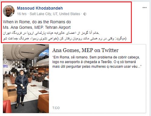 مسعود خدابنده -آنا گومز در تهران