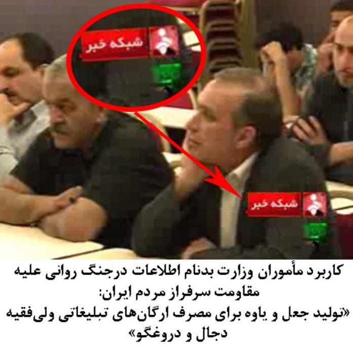 ادوارد ترمادویان؛ مأمور وزارت اطلاعات رژیم ایران درپوش مذهب دروغین