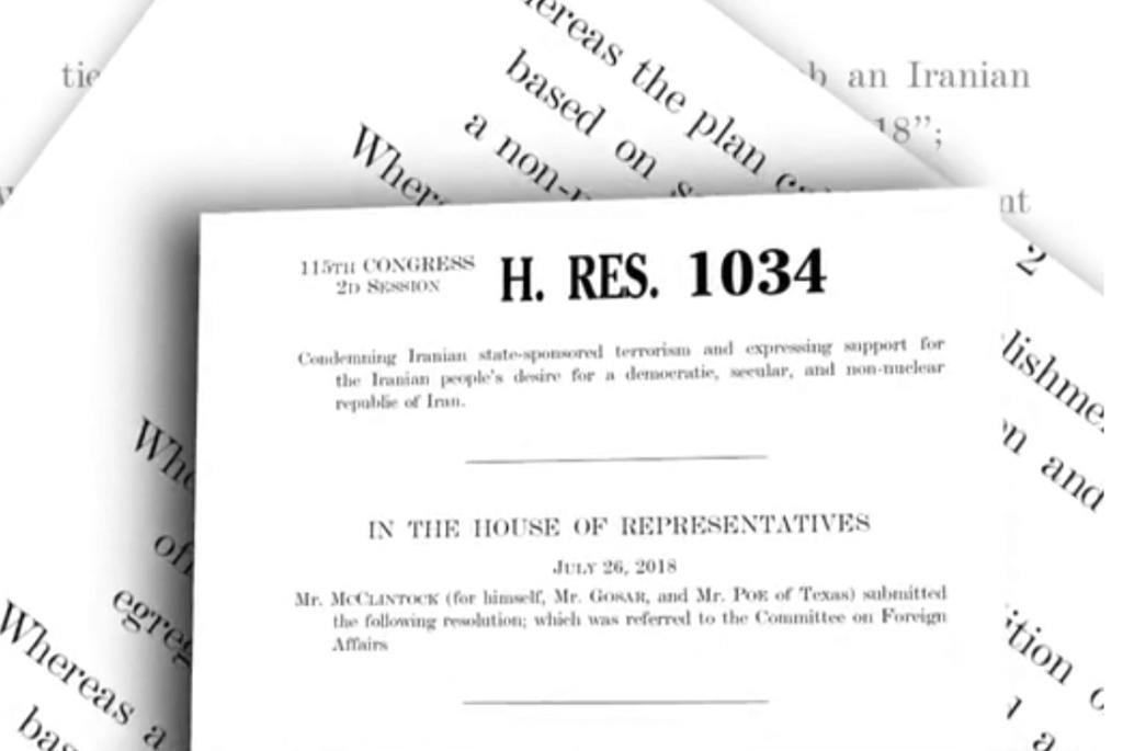 قطعنامه 1034