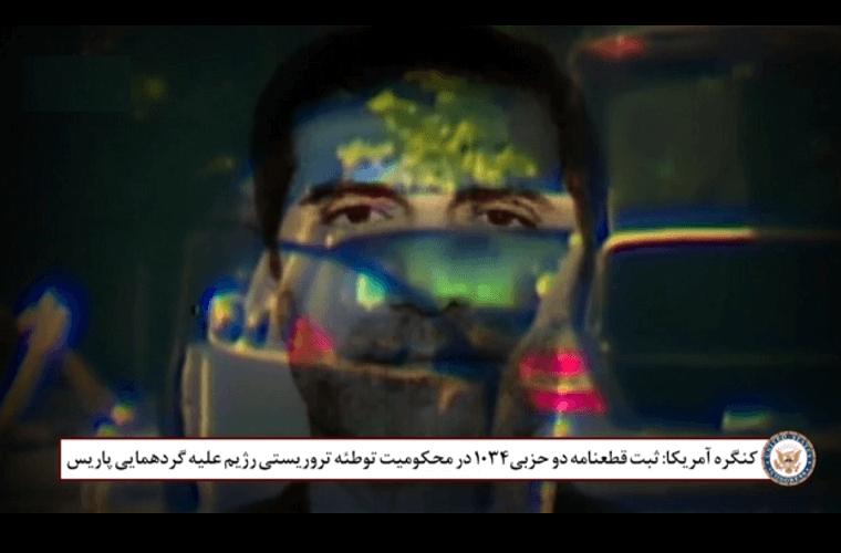 محکومیت حمله تروریستی
