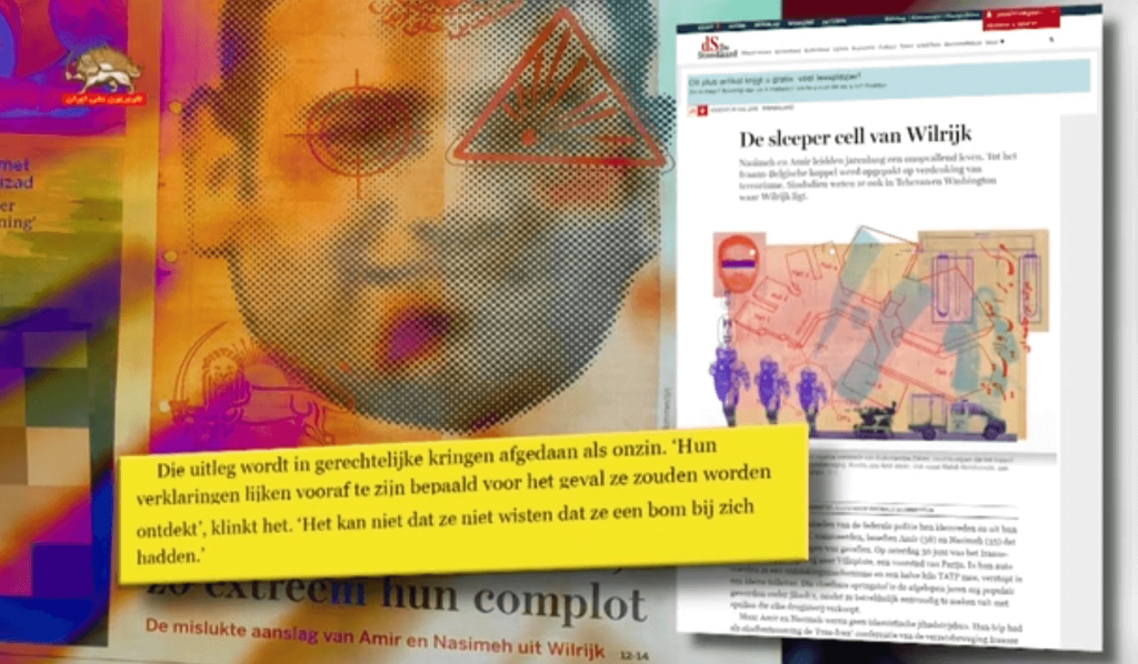 گزارش اداره حراستاز قانوناساسی آلمان، ایالت هامبورگ-ژوئیه 2018