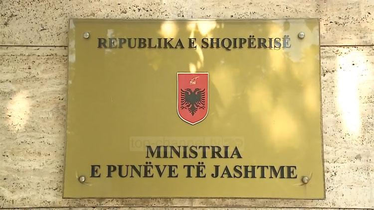 اخراج سفیر رژیم ایان از آلبانی