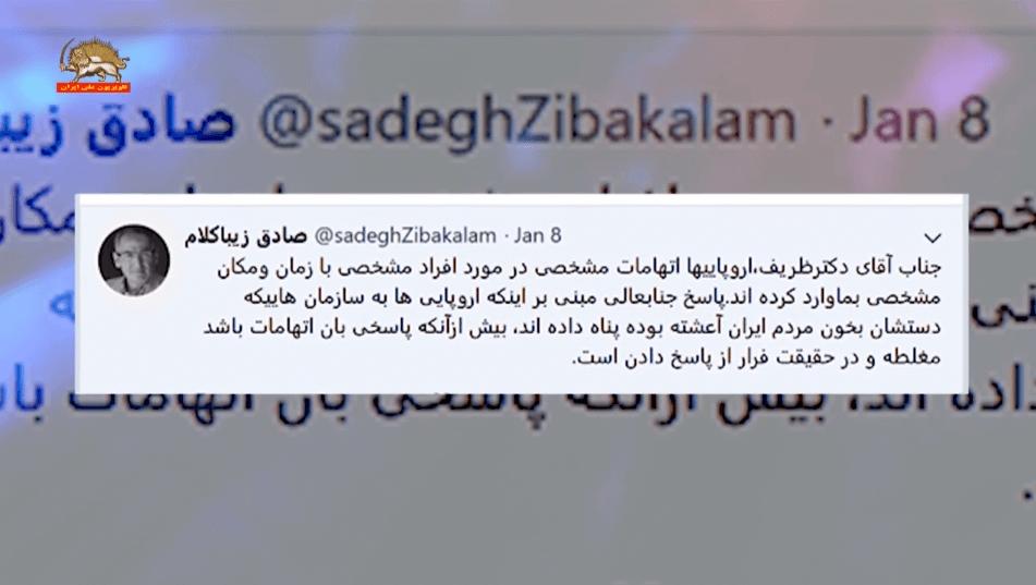 توئیتهای ظریف تمسخر اصلاح طلبان داخل نظام