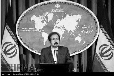 -کشف و رسوالی توطئه تروریستی رژیم در گردهمایی بزرگ مقاومت ایران در پاریس - 7