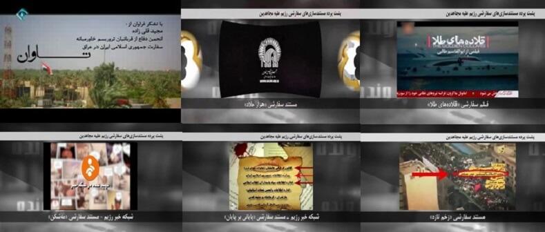 پشت پرده مستندسازی_های سفارشی رژیم علیه مجاهدین2