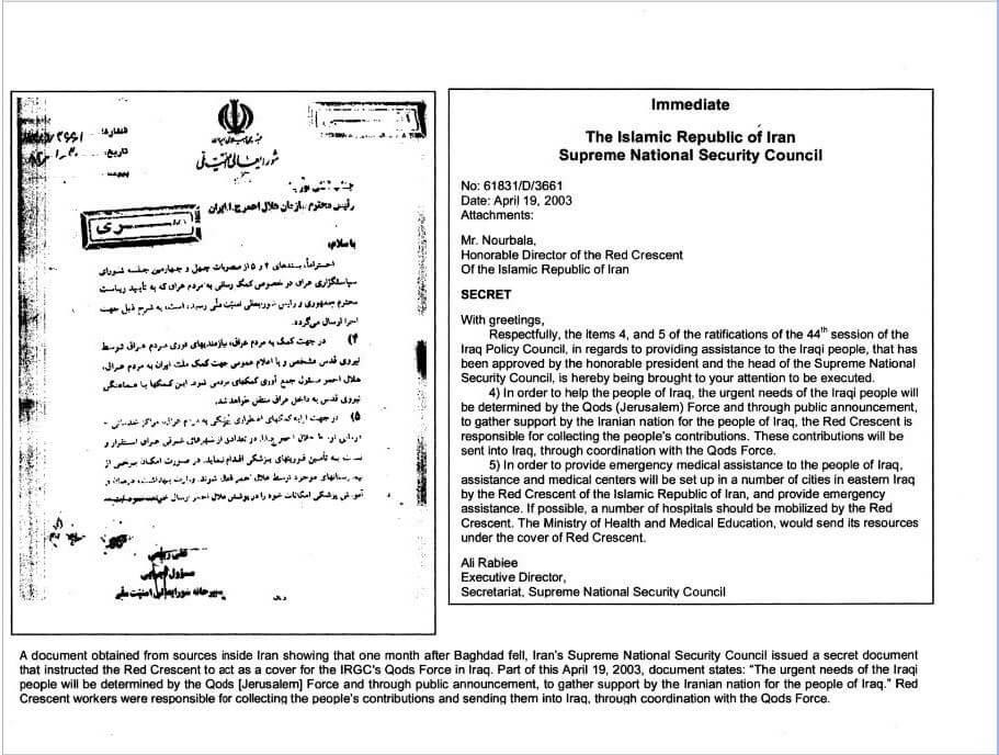 اعتراف پاسدار سعید قاسمی به استفاده پاسداران از پوشش هلال احمر و رابطه با القاعده