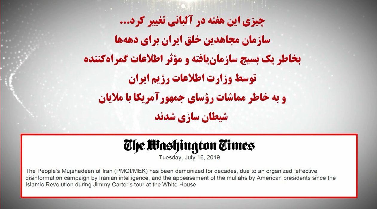 انعکاس روزنامه واشنگتن تایمز از گردهماییهای مقاومت ایران در اشرف3 سال1398