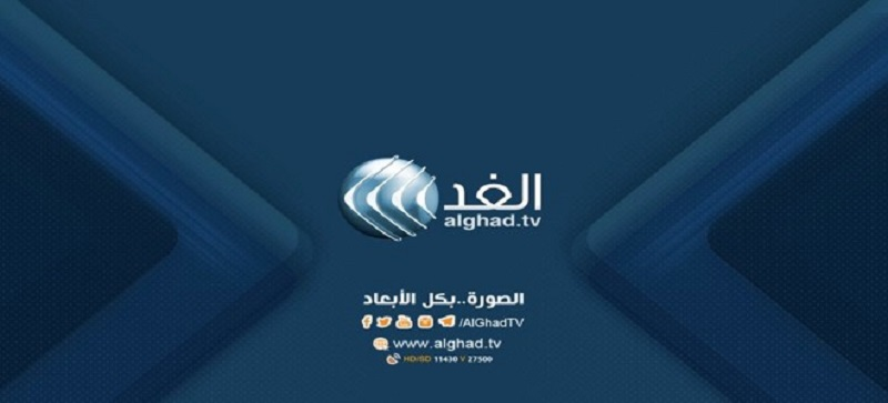 حمله به پالایشگاه عربستان -افشاگری مقاومت ایران تلویزیون الغد امارات